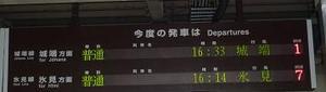 017meru_3