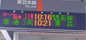 P1080570