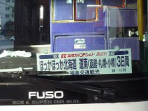 P1080612_3